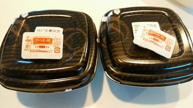 牛カルビ生姜焼き