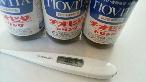 インフルエンザB型