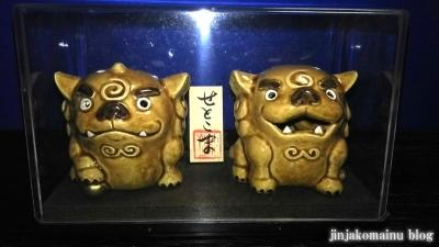 狛犬コレクション4