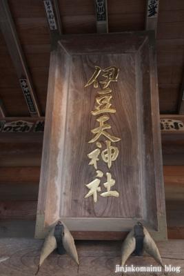 氷川神社(北足立郡伊奈町本町)19