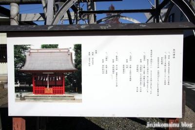 氷川神社(上尾市原市)2