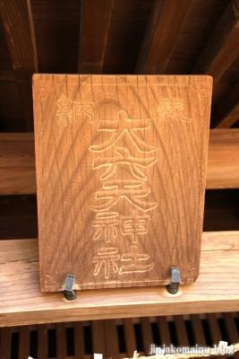 金比羅神社(上尾市原市)4