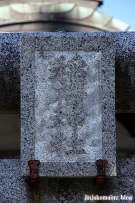 稲荷神社(上尾市原市中)3