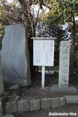 春日部八幡神社(春日部市粕壁)2