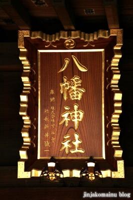 春日部八幡神社(春日部市粕壁)15