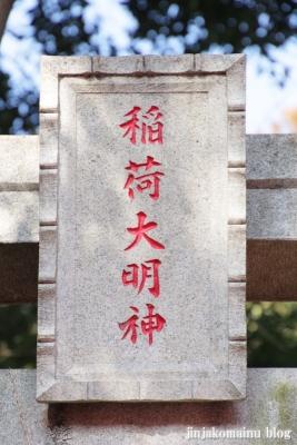 稲荷神社(春日部市粕壁)10