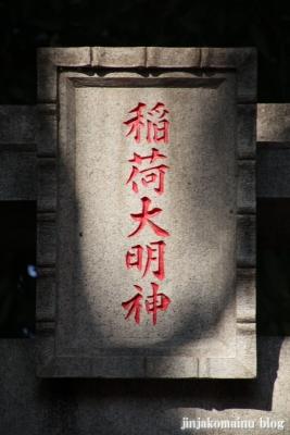 稲荷神社(春日部市粕壁)12