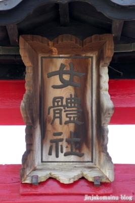 女体神社(春日部市梅田)5
