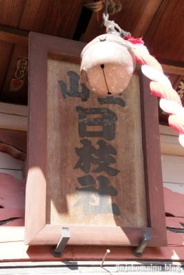 日枝神社(春日部市梅田)5