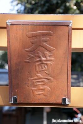 鷲香取神社(春日部市内牧)18