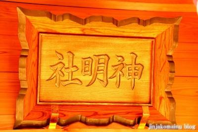 神明社(春日部市梅田本町)14