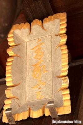 香取神社(春日部市南中曽根)13