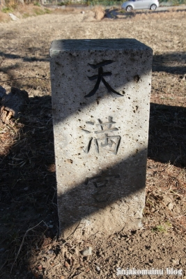 天満宮(春日部市緑町)5