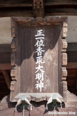 藤塚香取神社(春日部市藤塚)10