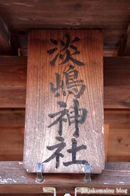 淡島神社(春日部市藤塚)2