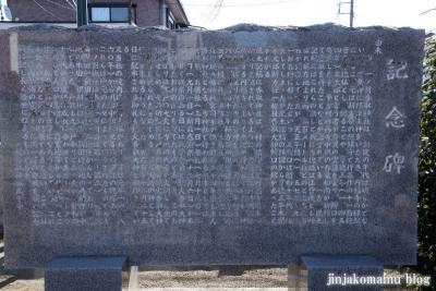 一ノ割香取神社(春日部市一ノ割)4