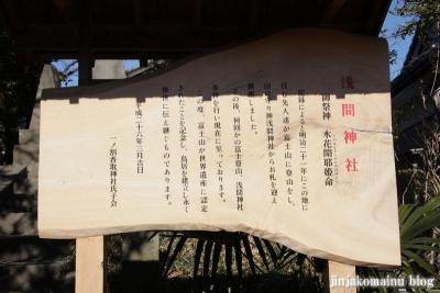 一ノ割香取神社(春日部市一ノ割)16