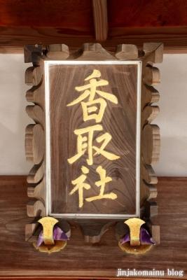 一ノ割香取神社(春日部市一ノ割)7