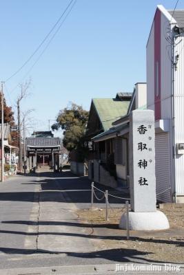 香取神社(春日部市薄谷)1
