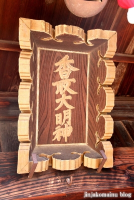 香取神社(春日部市薄谷)6