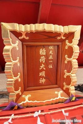 稲荷神社(越谷市平方)3
