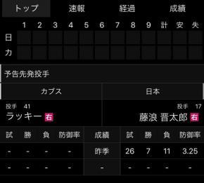 p2Tx1pANj2J.jpg