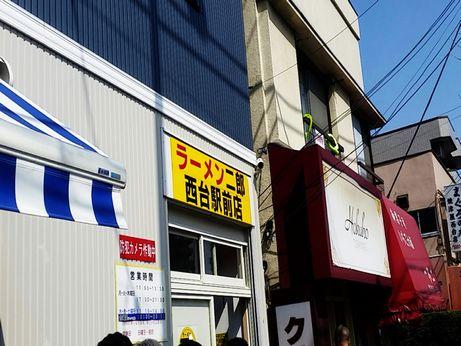 西台駅前(仮店舗)_170320