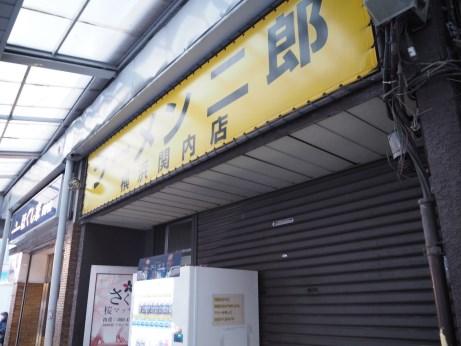 横浜関内_170401
