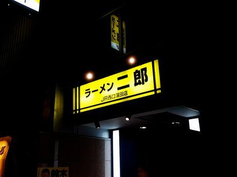JR西口蒲田_170409