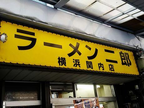 横浜関内_170414