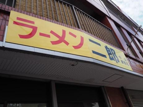 中山駅前_170422