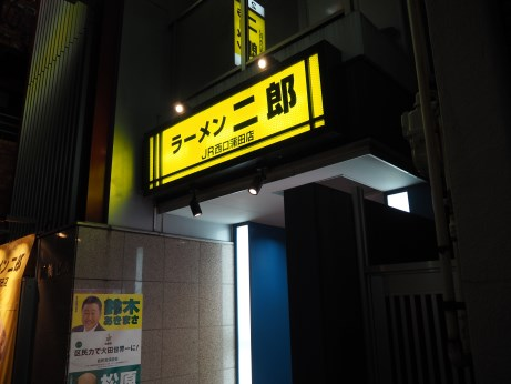 JR西口蒲田_170501