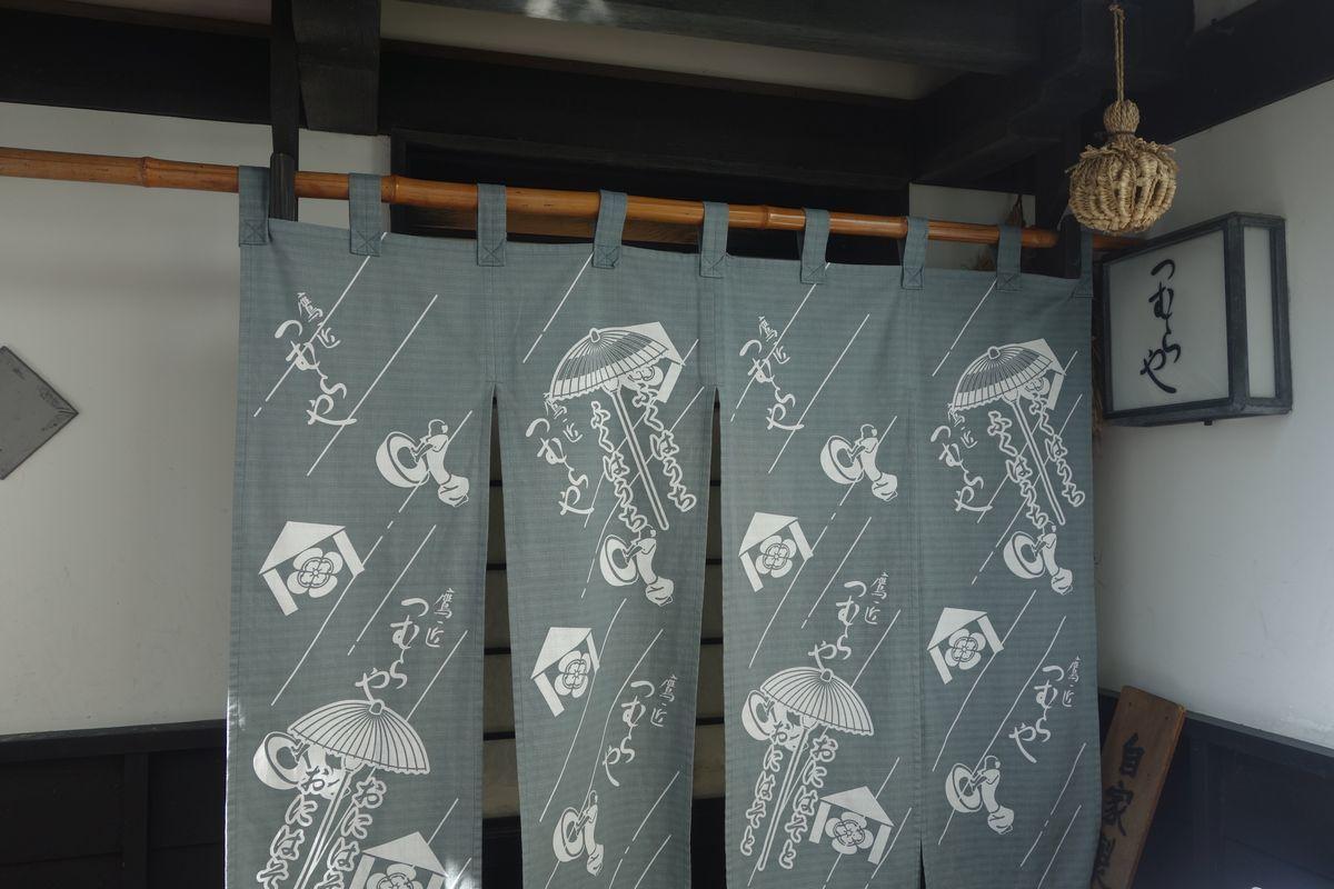 第2回静岡はしご蕎麦14