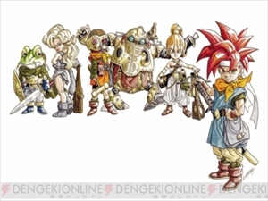 chronotrigger_001_cs1w1_400x_R.jpg