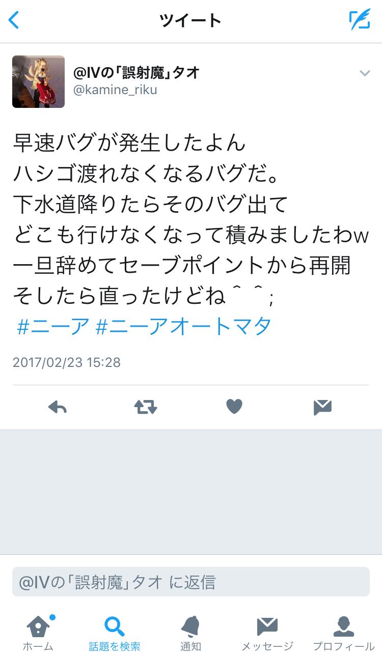 xtj8PAY.jpg