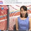 USTREAM Channel JAPAN