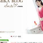 杉崎美香オフィシャルブログ「MIKA BLOG」