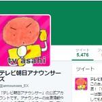 テレビ朝日アナウンサーズ(@announcers_EX)さん