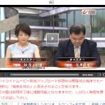 ハイライトムービー BSフジ LIVE プライムニュース