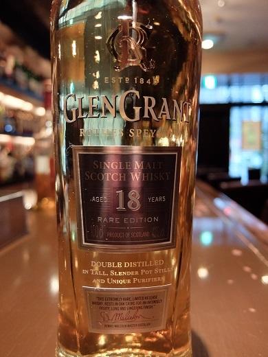 glengrant18