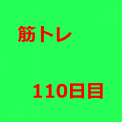 110.png