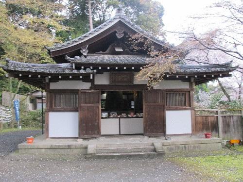 三井寺 (115)