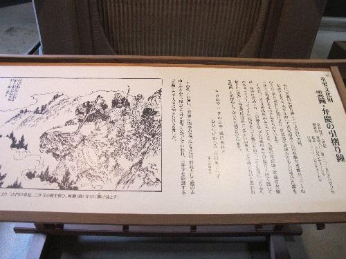三井寺 (119)