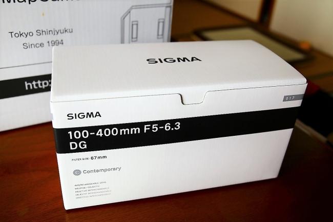 シグマ (4)