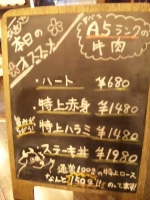 20170327_0010.jpg