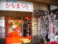 千厩雛祭り10回記念2017-02-15重箱石007