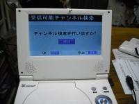 株式会社ティ・エム・ワイ-ワンセグTV付ポータブルDVDプレーヤーHTM-531M-13
