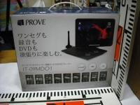 PROVE 9インチ ワンセグチューナー搭載ポータブルDVDプレーヤー IT-09MDO1重箱石02