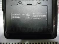 PROVE 9インチ ワンセグチューナー搭載ポータブルDVDプレーヤー IT-09MDO1重箱石17