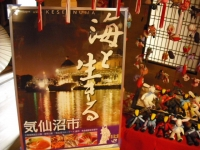 千厩雛祭り10回記念2017-02-15重箱石066